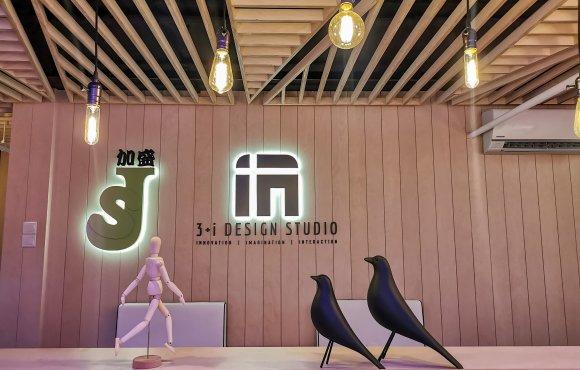 3+i DESIGN STUDIO